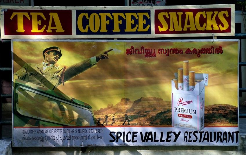 Cigarette Ad Web